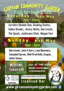 garden fest poster